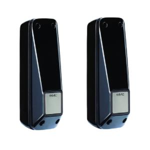 Фотоэлементы XP20W D с возможностью питания от батареи CR2