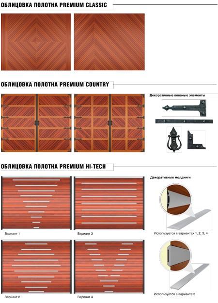 premium-panel-sektsionnih-vorot-doorhan